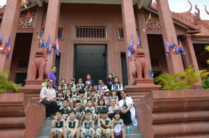 Trip to National Museum
