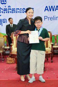 World Mathematics Invitational Preliminary Round Award Ceremony