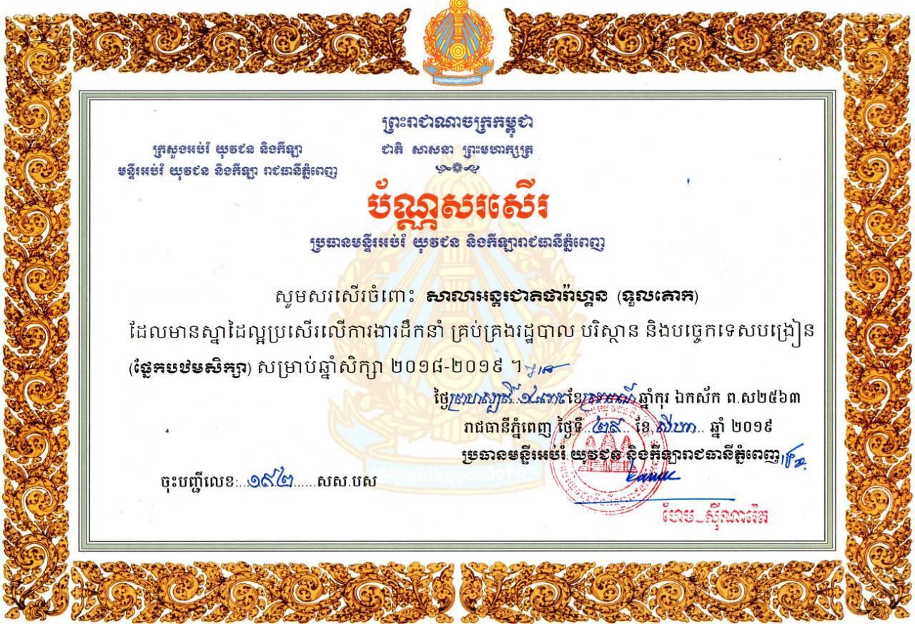 Certificate_01