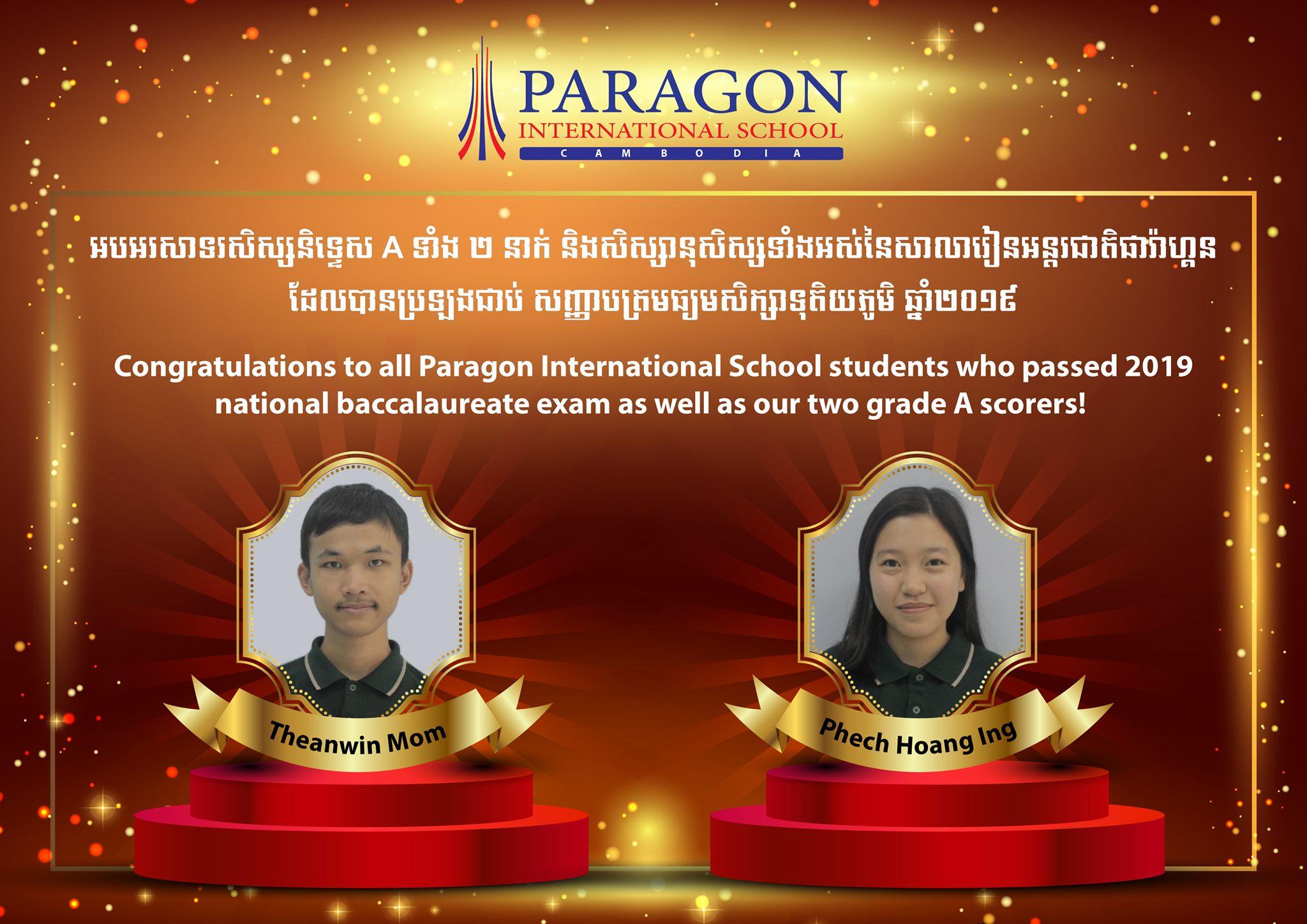 Congratulation Student