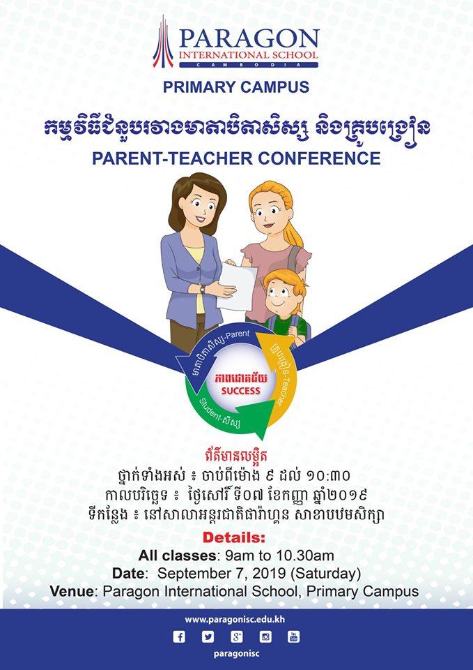 Parent-Teacher_Conference