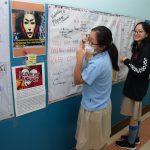 International Mother Language Day 16