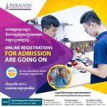 Dear Paragon Community